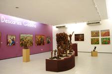 Sala Descartes Gadelha